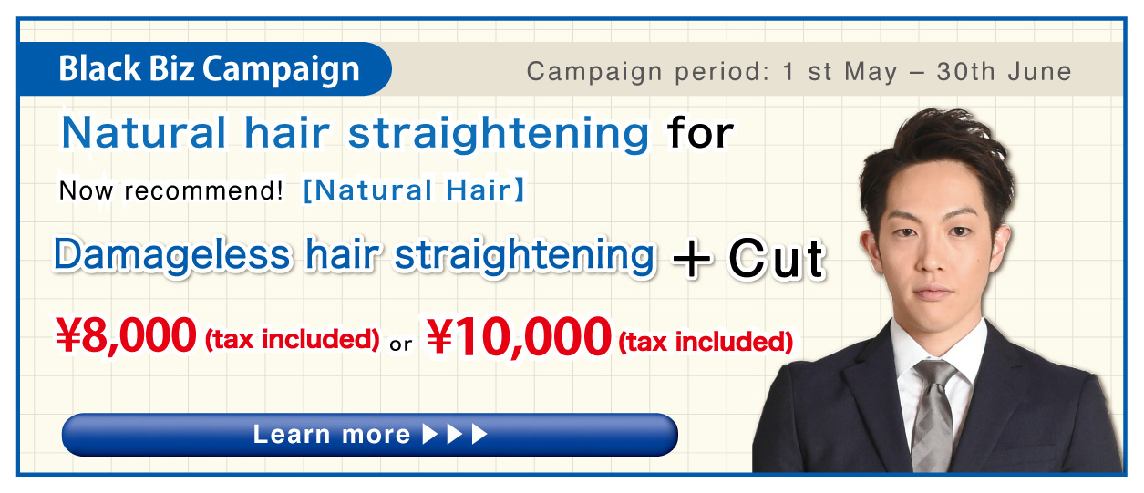 2020.05 Men's Shiny Styling for the business scene in early summer![Men's Natural Hair Straightening!]