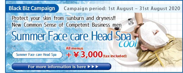 2020.08 Campaign period: 1st August – 31st August 2020 New Common Sense of Competent Business men【Summer Face care Head Spa cool】