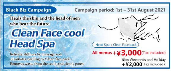 2021.08 Heals the skin and the head of men who bear the future 【 Clean Face Head Spa cool in Summer 】